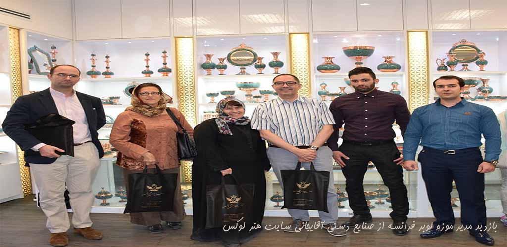 بازدید از صنایع دستی آقاجانی