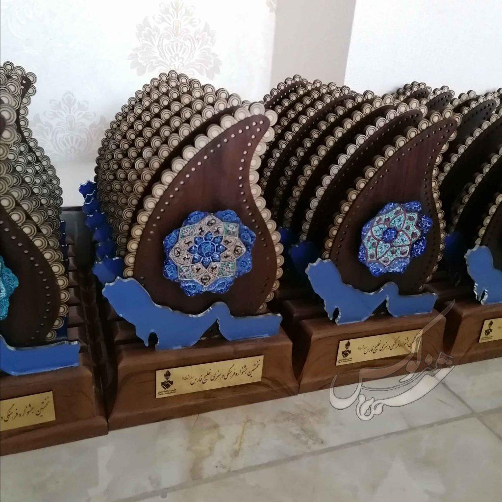 تندیس جشنواره فرهنگی هنری خلیج فارس