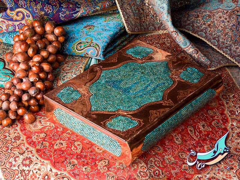 جعبه قرآن فیروزه کوبی