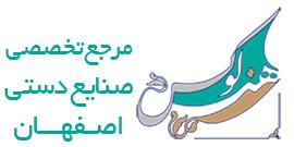 صنایع دستی آقاجانی اصفهان|فیروزه کوبی|میناکاری|خاتم کاری